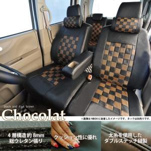 フロント席シートカバー トヨタ ピクシスメガ 前席 [1列分] シートカバー ショコラブラウン チェック 黒&濃茶 ※オーダー生産(約45日後)代引不可|carestar|04