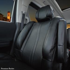 フロント席シートカバー ホンダ フリード 前席 [1列分] シートカバー プレミアムバケットホールド Z-style ※オーダー生産(約45日後)代引不可|carestar|02