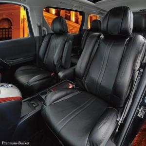 フロント席シートカバー ホンダ フリード 前席 [1列分] シートカバー プレミアムバケットホールド Z-style ※オーダー生産(約45日後)代引不可|carestar|03