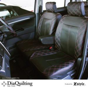フロント席シートカバー マツダ AZオフロード 前席 [1列分] シートカバー ピンク ダイヤ キルティング Z-style ※オーダー生産(約45日後)代引不可|carestar|02