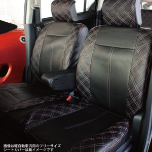フロント席シートカバー トヨタ bB 【旧車種】 前席 [1列分] シートカバー ピンク ダイヤ キルティング Z-style ※オーダー生産(約45日後)代引不可 carestar 04