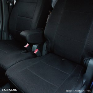 フロントシート トヨタ アクア 前席 シートカバー 1列分 防水 WRFファインメッシュ 撥水布 普通車 ※オーダー生産で約45日後出荷(代引き不可)|carestar|05