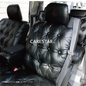 運転席 シートカバー C-HR CHR 運転席[1席分]シートカバー グラマラス VIP ドレスアップ Z-style ※オーダー生産(約45日後)代引不可|carestar|06