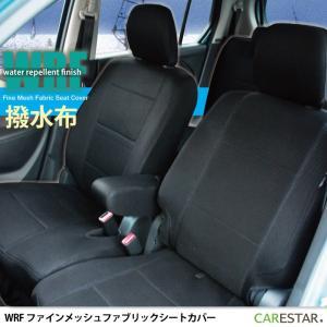 運転席シートカバー 旧型車 セレナ 1席分 防水 撥水布 WRFファインメッシュ ※オーダー生産で約45日後出荷(代引き不可) carestar 12