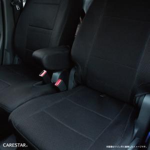 運転席シートカバー 旧型車 セレナ 1席分 防水 撥水布 WRFファインメッシュ ※オーダー生産で約45日後出荷(代引き不可) carestar 04