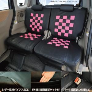 後部座席シートカバー C-HR CHR リア席 [1列分] シートカバー ピンクマニア チェック 黒&ピンク Z-style ※オーダー生産(約45日後)代引不可|carestar|02