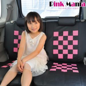 後部座席シートカバー C-HR CHR リア席 [1列分] シートカバー ピンクマニア チェック 黒&ピンク Z-style ※オーダー生産(約45日後)代引不可|carestar|05