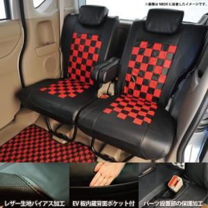 後部座席シートカバー トヨタ アクア リア席 [1列分] シートカバー レッドマスク チェック 黒&レッド Z-style ※オーダー生産(約45日後)代引不可|carestar|02