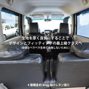 後部座席シートカバー トヨタ アクア リア席 [1列分] シートカバー レッドマスク チェック 黒&レッド Z-style ※オーダー生産(約45日後)代引不可|carestar|03