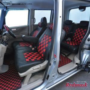 後部座席シートカバー トヨタ アクア リア席 [1列分] シートカバー レッドマスク チェック 黒&レッド Z-style ※オーダー生産(約45日後)代引不可|carestar|04