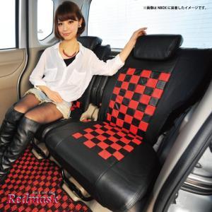 後部座席シートカバー トヨタ アクア リア席 [1列分] シートカバー レッドマスク チェック 黒&レッド Z-style ※オーダー生産(約45日後)代引不可|carestar|05