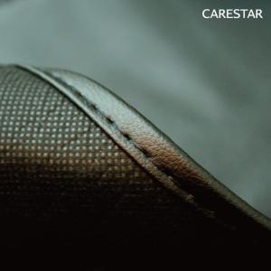 後部座席シートカバー トヨタ アクア リア席 [1列分] シートカバー レッドマスク チェック 黒&レッド Z-style ※オーダー生産(約45日後)代引不可|carestar|07