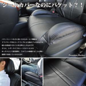 後部座席 シートカバー トヨタ アクア リア席[1列分]シートカバー プレミアムバケットホールド Z-style ※オーダー生産(約45日後)代引不可|carestar|05