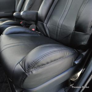 後部座席 シートカバー トヨタ アクア リア席[1列分]シートカバー プレミアムバケットホールド Z-style ※オーダー生産(約45日後)代引不可|carestar|06
