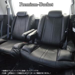 後部座席 シートカバー トヨタ アクア リア席[1列分]シートカバー プレミアムバケットホールド Z-style ※オーダー生産(約45日後)代引不可|carestar|07