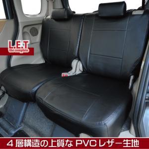 後席シートカバー トヨタ アイシス シートカバー 1列のみ LETコンプリート レザー 防水 ブラック 送料無料 ※オーダー生産(約45日後出荷)代引き不可|carestar|02