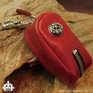 革職人 ハンドメイド 高級本革 スマートキー キーケース キーホルダー ラルー レッド メンズ プレゼント z-style carestar