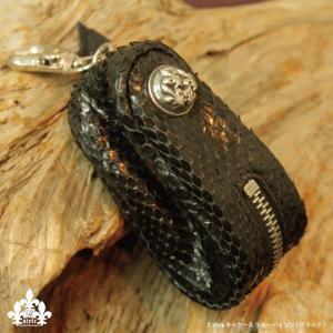 革職人 ハンドメイド 高級本革 スマートキー キーケース キーホルダー ラルー ヘビ皮 パイソン ブラック メンズ プレゼント z-style carestar