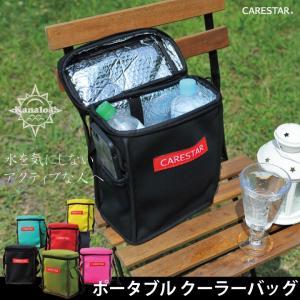 クーラーバッグ 保冷 バッグ 防水 ブラック カナロア ソフト ポータブル ランチバグ キャンプ バーベキュー 小型 小さい 大容量 携帯 車 カー シート CARESTAR|carestar