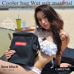 クーラーバッグ 保冷 バッグ 防水 ブラック カナロア ソフト ポータブル ランチバグ キャンプ バーベキュー 小型 小さい 大容量 携帯 車 カー シート CARESTAR|carestar|04