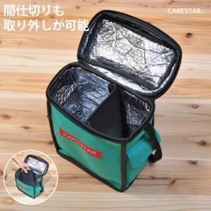 クーラーバッグ 保冷 バッグ 防水 ブラック カナロア ソフト ポータブル ランチバグ キャンプ バーベキュー 小型 小さい 大容量 携帯 車 カー シート CARESTAR|carestar|08