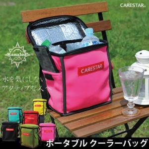 クーラーバッグ 保冷 バッグ 防水 ピンク カナロア ソフト ポータブル ランチバグ キャンプ バーベキュー 小型 小さい 大容量 携帯 車 カー シート CARESTAR|carestar
