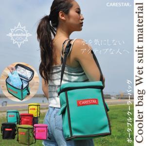 クーラーバッグ 保冷 バッグ 防水 ブルー カナロア ソフト ポータブル ランチバグ キャンプ バーベキュー 小型 小さい 大容量 携帯 車 カー シート CARESTAR|carestar