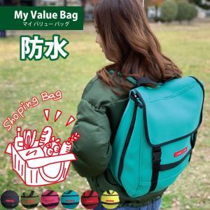 リュック 防水 レジカゴバッグ 4wayマイバリューバッグ マリンブルー(青緑) 買い物 大容量 カナロア エコバッグ ウェットスーツ素材 CARESTAR|carestar