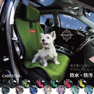 シートカバー 防水 カーキ 運転席 助手席 ペット アウトドア 汎用 軽自動車 普通車 カナロア シングル 洗える カー シート カバー 車 内装パーツのCARESTAR|carestar