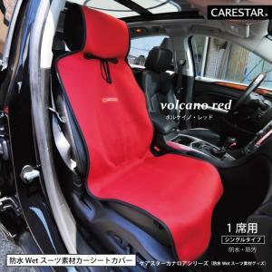 シートカバー 防水 カーキ 運転席 助手席 ペット アウトドア 汎用 軽自動車 普通車 カナロア シングル 洗える カー シート カバー 車 内装パーツのCARESTAR|carestar|13
