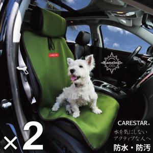 2席セット シートカバー 防水 カーキ ペット アウトドア 汎用 軽自動車 普通車 カナロア シングル 洗える カー シート カバー 車 内装パーツのCARESTAR|carestar