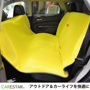 前後席フルセット シートカバー 防水 ピンク ペット 海山 汎用 軽自動車 普通車 カナロア 洗える ドッグ カー シート カバー 車 内装パーツのCARESTAR|carestar|16