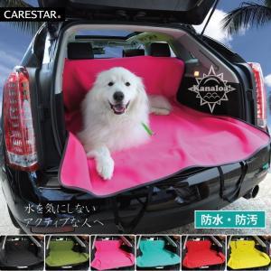 前後席フルセット シートカバー 防水 ピンク ペット 海山 汎用 軽自動車 普通車 カナロア 洗える ドッグ カー シート カバー 車 内装パーツのCARESTAR|carestar|17
