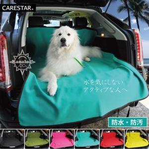 シートカバー 防水 マリンブルー 後部座席 ペット 海山 汎用 軽自動車 普通車 カナロア 洗える ドッグ カー シート カバー 車 内装パーツのCARESTAR|carestar