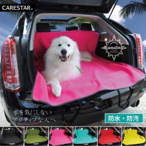シートカバー 防水 レッド 後部座席 スノボ スノーボード 海山 汎用 軽自動車 普通車 カナロア 洗える ペット ドッグ カー シート カバー 車 CARESTAR|carestar|14