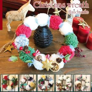 クリスマスリース 玄関 リース 日本製 18cm かわいい ポンポン Sサイズ クリスマス プレゼント ドア 飾り 壁掛け おしゃれ ディスプレイ christmas xmas x'mas