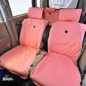 シートカバー 全席セット かわいい ソリッドカラー エプロンタイプ 軽自動車 普通車兼用 z-style|carestar|04