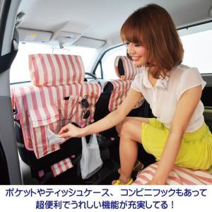シートカバー ストライプ 軽自動車 全席セット z-style carestar 04