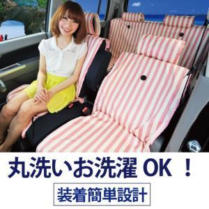 シートカバー ストライプ 軽自動車 全席セット z-style carestar 06