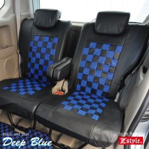 トヨタ パッソ シートカバー モノクローム チェック レザー 全6色 車種専用 Z-style ※オーダー生産(約45日後出荷)代引き不可|carestar|04
