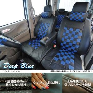 トヨタ ピクシスメガ シートカバー ディープブルー チェック 黒&ブルー Z-style ※オーダー生産(約45日後)代引不可 carestar 02