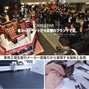 トヨタ ピクシスメガ シートカバー ディープブルー チェック 黒&ブルー Z-style ※オーダー生産(約45日後)代引不可 carestar 14
