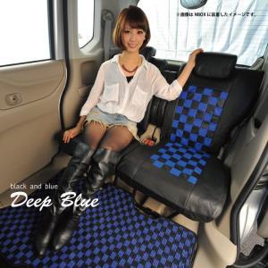 トヨタ ピクシスメガ シートカバー ディープブルー チェック 黒&ブルー Z-style ※オーダー生産(約45日後)代引不可 carestar 06