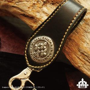 革職人 ハンドメイド 高級 本革 ループ キー ホルダー ジャンゴ 牛革 ブラック メンズ プレゼント z-style|carestar