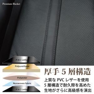 トヨタ アクア シートカバー プレミアム バケット バケットシート 最高級クラス ※オーダー生産(約45日後出荷)代引き不可|carestar|03