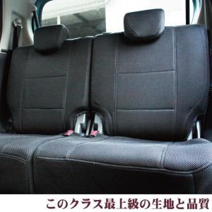 トヨタ ピクシスメガ シートカバー 防水 WRFファインメッシュ 撥水加工布 ※オーダー生産につき約45日後の出荷(代引き不可)|carestar|11
