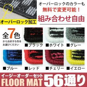 Z-style スイフト 専用 フロアマット チェック柄プレイドシリーズ カー・マット carestar 06
