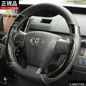 クロコダイル エナメル ハンドルカバー Sサイズ ブラック レッド 軽自動車 普通車 Z-style|carestar