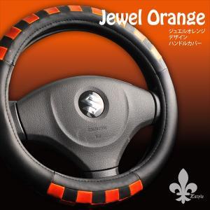 ハンドルカバー Sサイズ オレンジ チェック 軽自動車|carestar