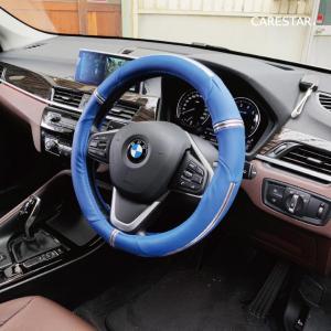 メタリックライン ハンドルカバー Sサイズ レザー 合成皮革 軽自動車 普通車 兼用|carestar|06